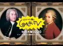 2/8しょんないテレビは「三立製菓訪問」企画!