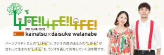 lifelifelife