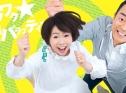 DaiichiTV「まるごと」にて放送します!