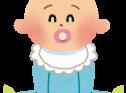 平成最後のおめでとう! 末永く元気に育ってね!三立製菓ロングセラー商品プレゼントキャンペーン